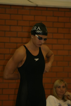 Наталья Миселимян